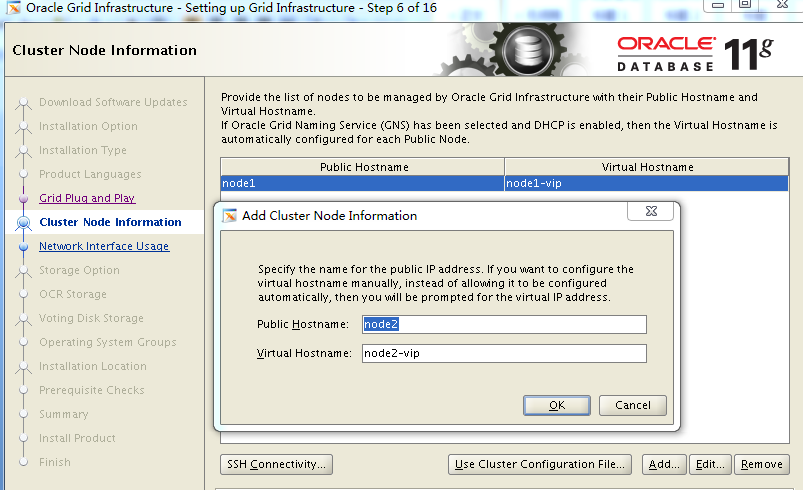install_oracle1